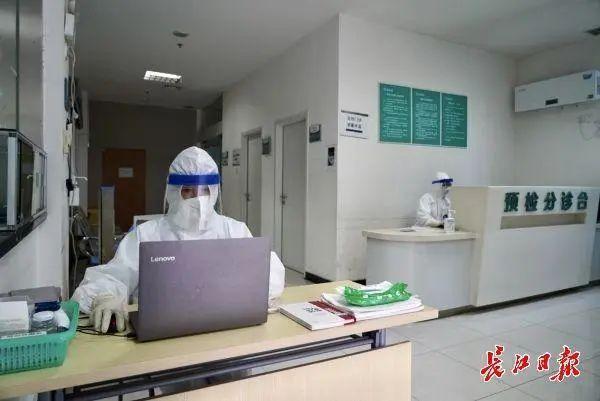 关心|采访武汉发热门诊:加强发烫哨卡检测,决不会跳开一个发热病人 第2张
