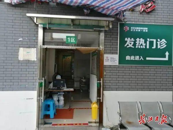 关心|采访武汉发热门诊:加强发烫哨卡检测,决不会跳开一个发热病人 第3张