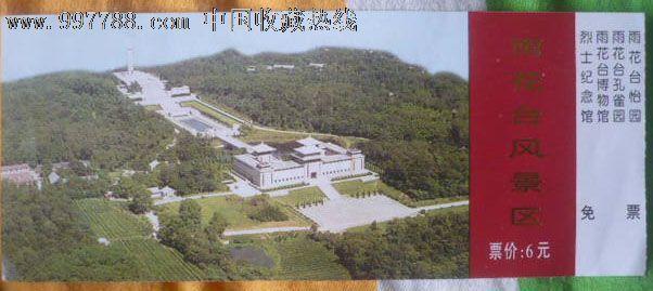 汉阳小区防治再添新生力量,117位统战组员挂职社区主任助手 第1张