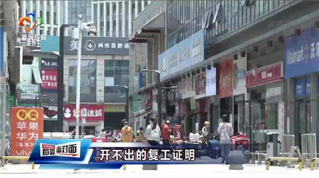 市区三月新政策出台区域五月还未兑付,武汉市电视问政曝出复工复产服务项目不及时难题 第5张