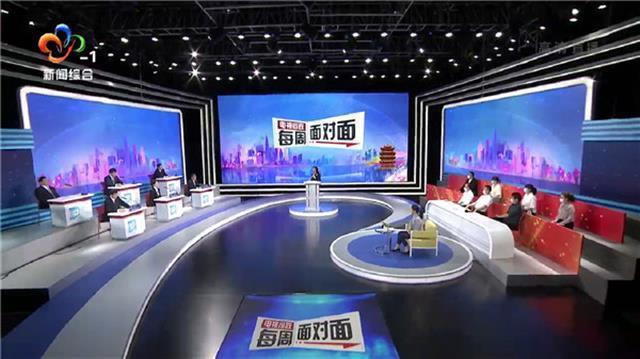 市区三月新政策出台区域五月还未兑付,武汉市电视问政曝出复工复产服务项目不及时难题 第6张