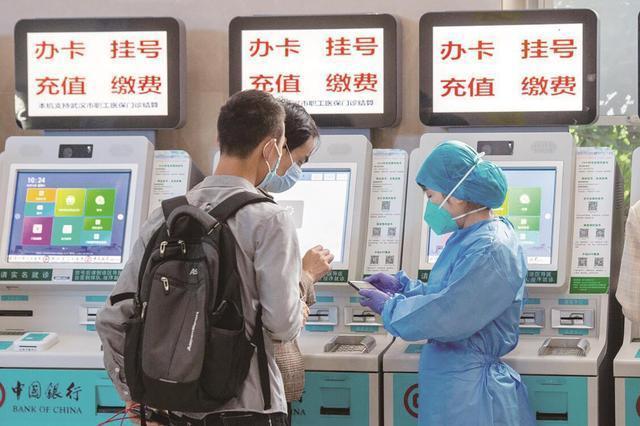 喜讯!武汉市全部医院门诊已修复平时健康服务 第2张