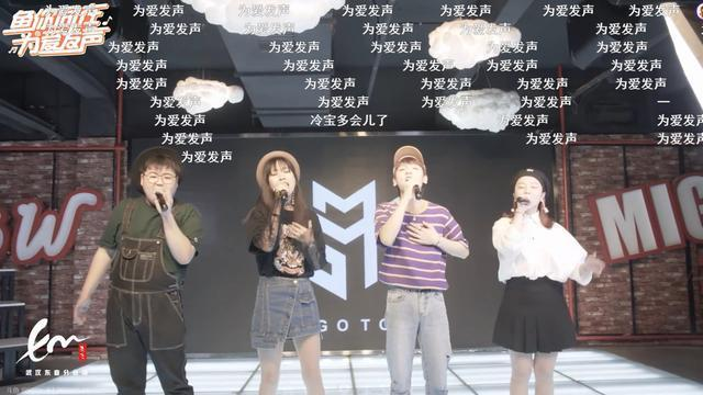 """斗渔线上公益性巡回演唱落下帷幕超450万人为因素""""明日给油"""" 第3张"""
