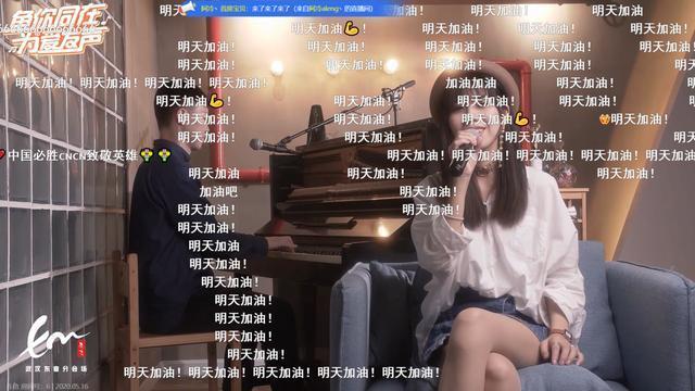 """斗渔线上公益性巡回演唱落下帷幕超450万人为因素""""明日给油"""" 第4张"""