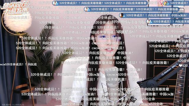 """斗渔线上公益性巡回演唱落下帷幕超450万人为因素""""明日给油"""" 第2张"""