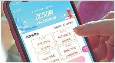 湖北省消費再生显著,武汉市每星期增加小商店总数居卡券派发大城市第四 第1张