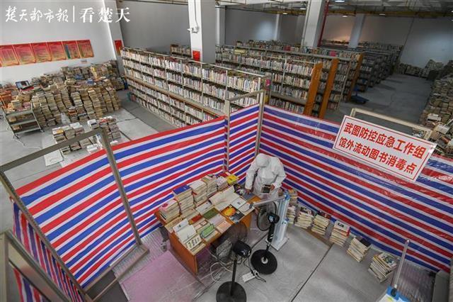 """探索与发现""""武汉市书籍方仓"""" 第1张"""