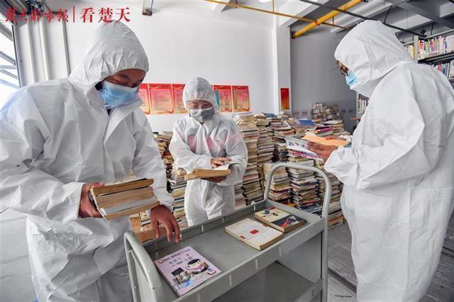 """探索与发现""""武汉市书籍方仓"""" 第3张"""