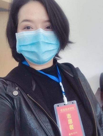 48岁的她瞒着亲人去打疫苗新冠预苗 为给孩树个模范 第2张