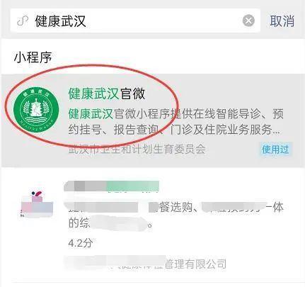 服务项目|武汉市集中化dna检测結果可查寻了,这两个方式都可以查 第5张
