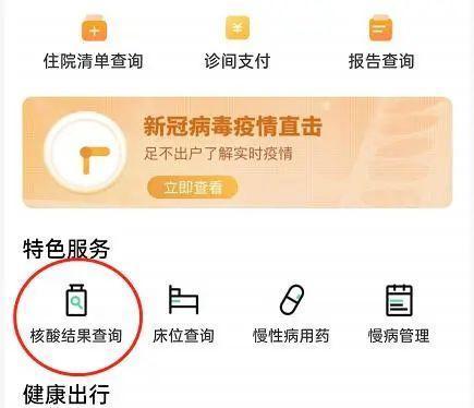 服务项目|武汉市集中化dna检测結果可查寻了,这两个方式都可以查 第6张