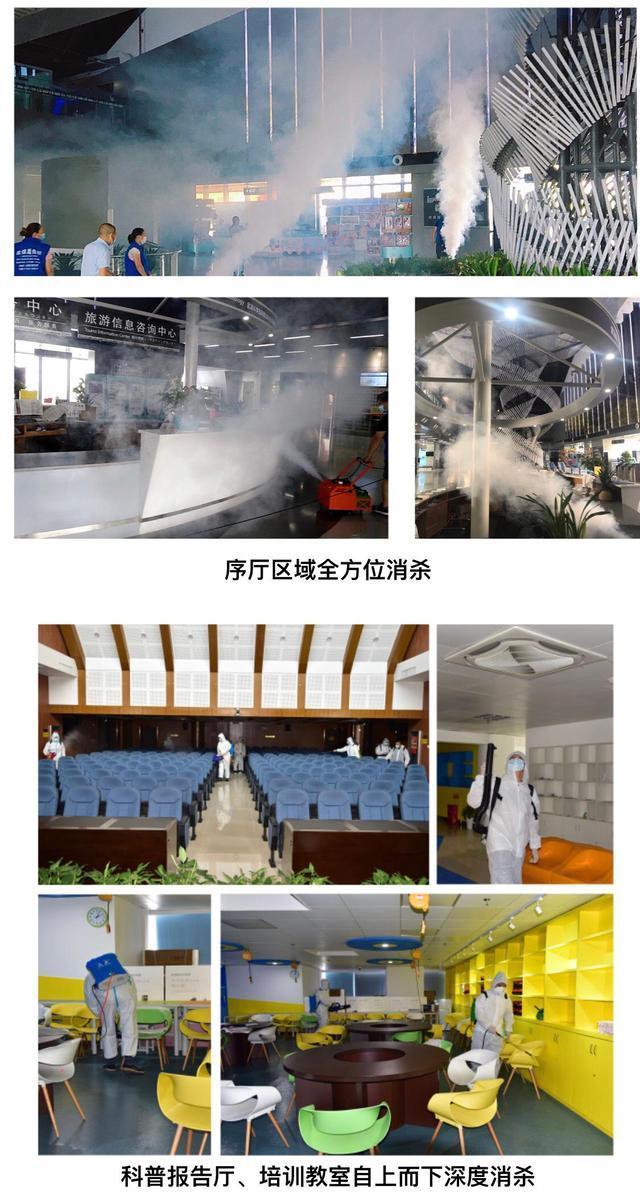 武汉科技馆:全方位消毒,牢筑疫情防控安全性墙 第3张