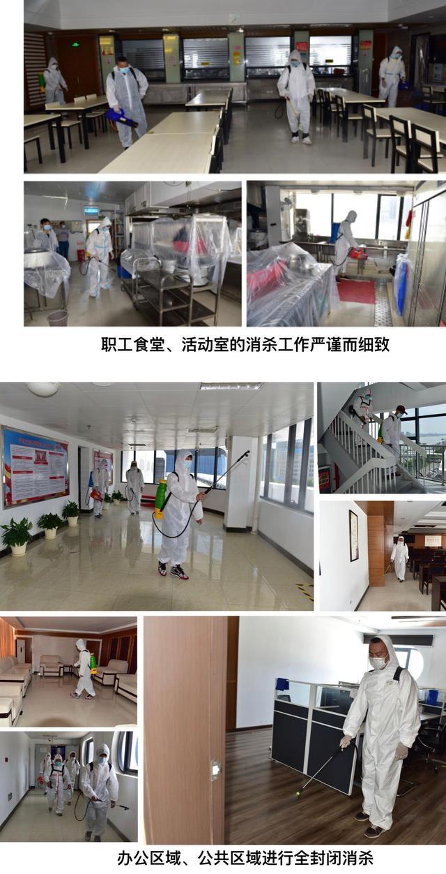 武汉科技馆:全方位消毒,牢筑疫情防控安全性墙 第4张