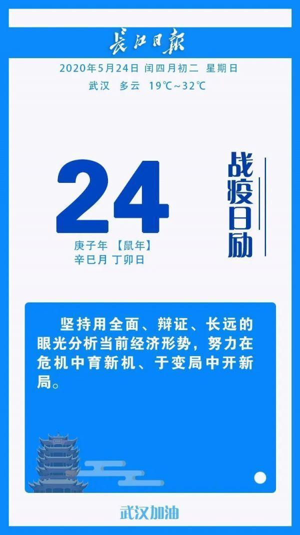 武汉市重中之重商场超市全体人员做dna检测,顾客:逛街购物更安心了|早上好武汉市 第7张