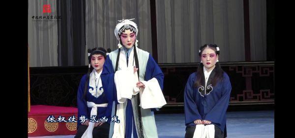 9.99元在网上听戏,湖北京剧院通水付费直播 第1张