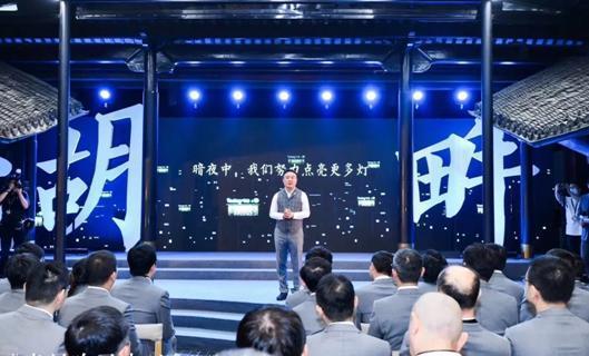 河畔晚到的开学典礼演讲:实业家为武汉市发音,号召一起协助这座城 第1张