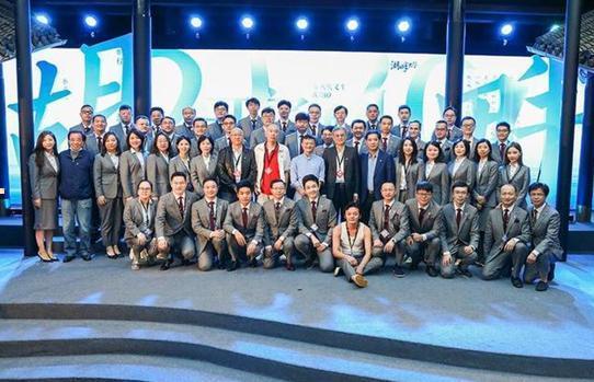河畔晚到的开学典礼演讲:实业家为武汉市发音,号召一起协助这座城 第2张
