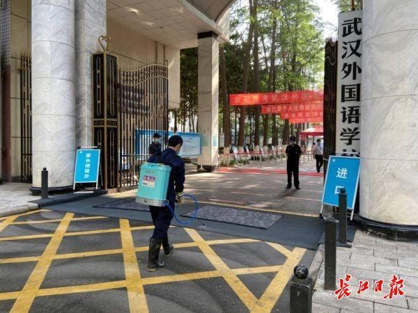 """今日,1.8万初三生报名参加""""小中考"""" 第5张"""