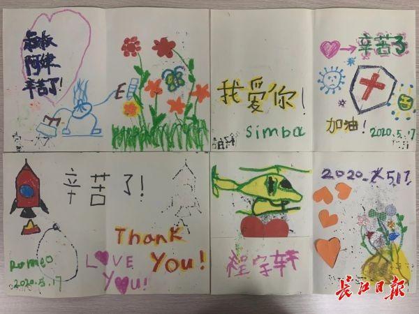 鄂沪心连心,武汉市医务人员接到14张上海市少年儿童邮来的贴心礼品 第2张