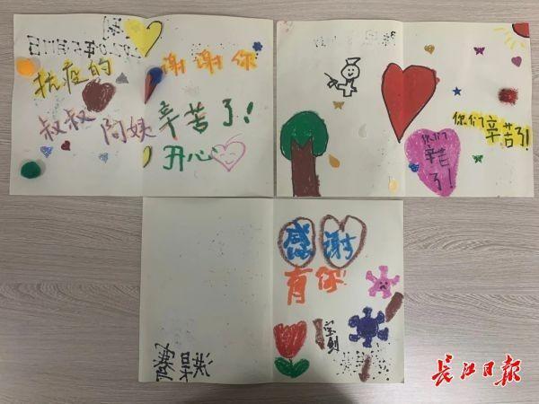 鄂沪心连心,武汉市医务人员接到14张上海市少年儿童邮来的贴心礼品 第1张