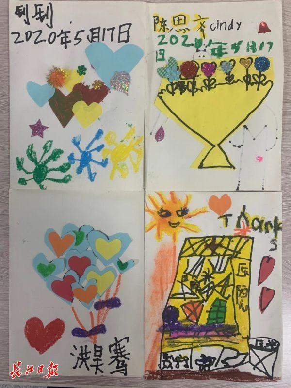鄂沪心连心,武汉市医务人员接到14张上海市少年儿童邮来的贴心礼品 第3张