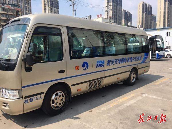 武汉市天河机场公交车快手明天起宣布经营 第2张