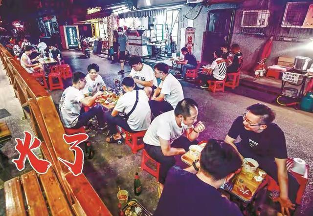 武汉市卡券重构市场信心,武汉市二个月来十五万小商店营业额趁势提高 第2张