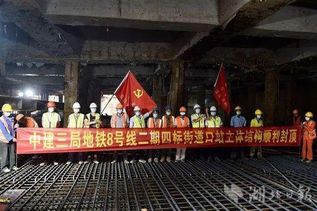 """城市建设 武汉地铁基本建设执行""""心脏搭桥"""",8号线二期关键段再创佳绩 第2张"""