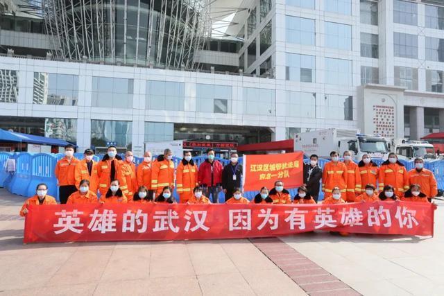 """加薪!住宅、孩子上学也都是有确保!武汉市颁布""""关怀清洁工人十件事实"""" 第2张"""