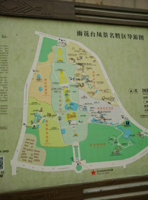 2020年初次!长江委起动水旱灾害防御力Ⅳ级应急处置 第1张