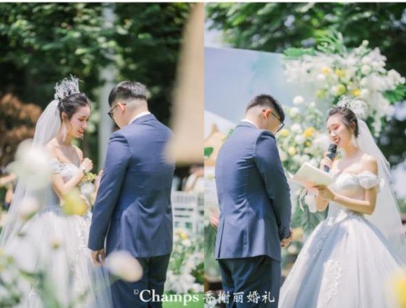 """上网课期内,武汉市这名普通高中教导主任""""抽时间""""结婚了 第1张"""