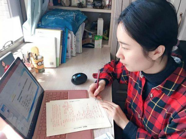 """上网课期内,武汉市这名普通高中教导主任""""抽时间""""结婚了 第2张"""