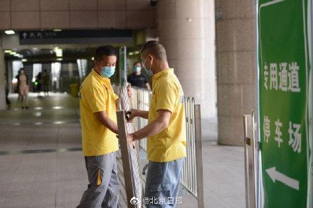 北京西拆卸湖北省回京工作人员专用型安全通道,恢复过来行驶 第2张