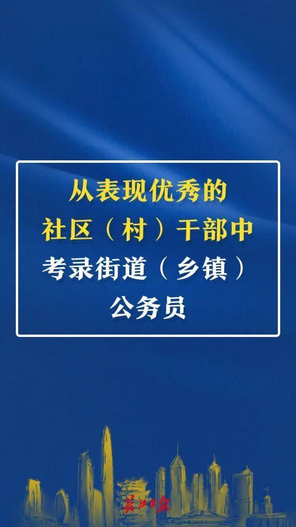 武汉市颁布重磅消息文档,向四风问题四风问题做手术! 第8张