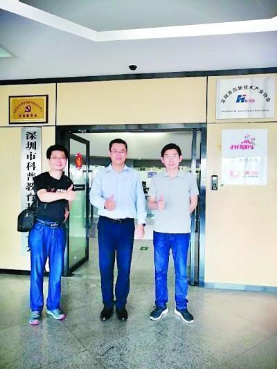 """深圳市新员工入职时一句""""我来自武汉市"""",整场传来一阵热情欢呼声 第1张"""