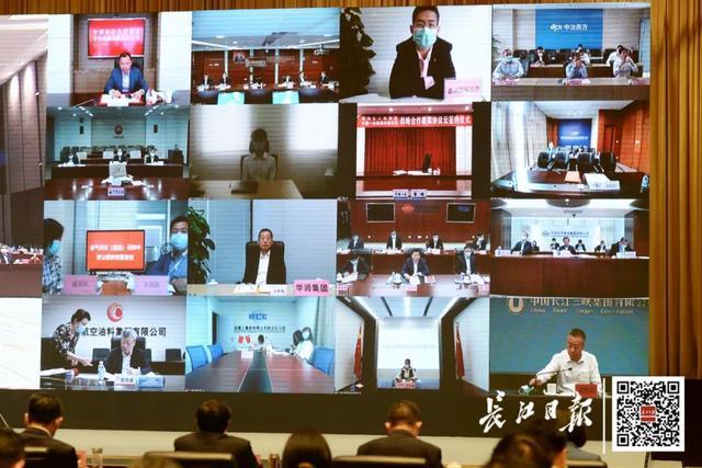 武汉工业主战场加快再生,武汉开发区经济社会发展持续二个月正提高 第2张