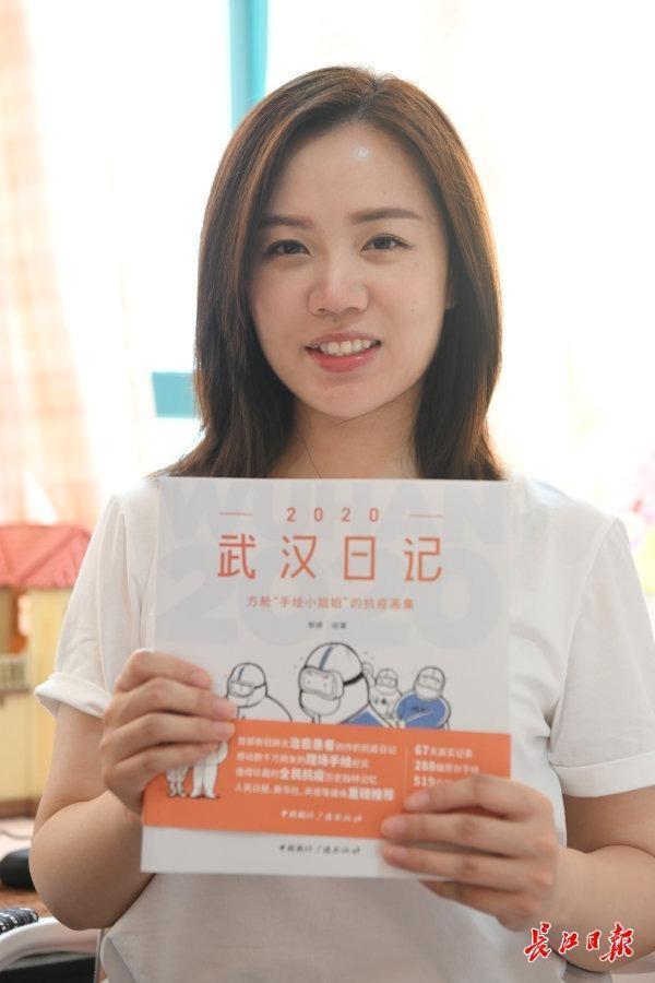 """350幅手绘画、80段视频心怀感恩""""为武汉市拼过命的人"""",画师出抗疫画集传递温暖 第1张"""