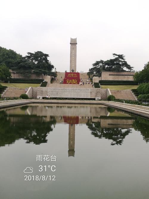 武汉开发区发布责任段新生开学方案,有这种转变 第1张