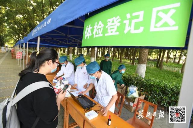 关心|不久,武汉市第一批在校大学生回校! 第3张