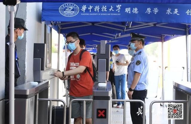 关心|不久,武汉市第一批在校大学生回校! 第4张