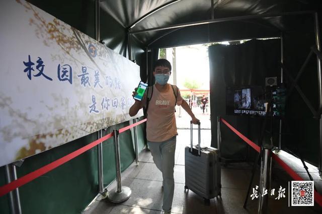 关心|不久,武汉市第一批在校大学生回校! 第8张