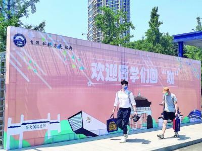 新华每日电讯:阔别五个月,返回阔别已久的校园内——武汉高校大学毕业班级学员刚开始分次井然有序回校 第1张
