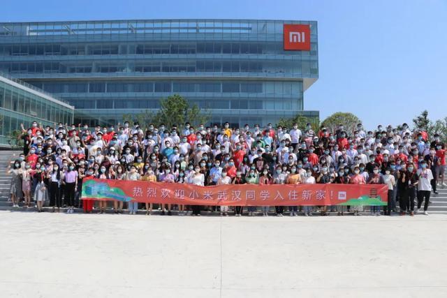 产经|小米武汉总公司新大厦迈入第一批职工,将来要容下10000人 第3张