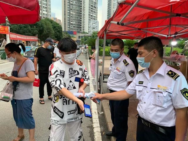 降至三级后武汉市会出现七大转变,这种作法让群众更舒心 第11张