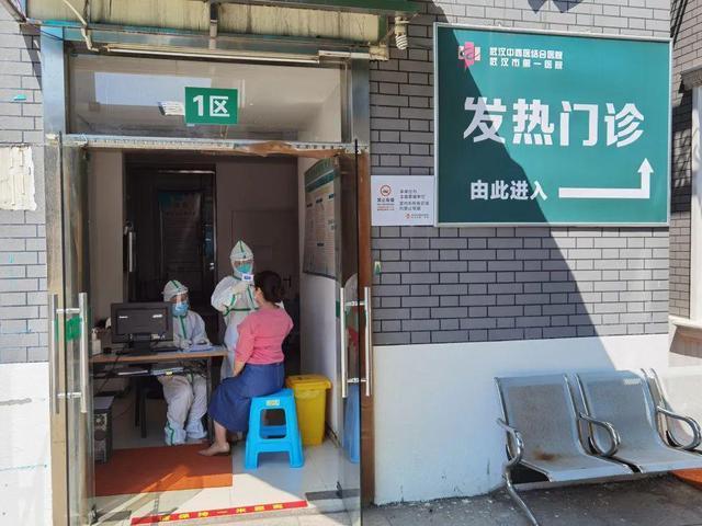 降至三级后武汉市会出现七大转变,这种作法让群众更舒心 第12张