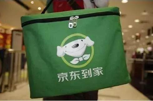 """京东到家协同沃尔玛超市、永辉、华润超市创立""""进家舒心购置同盟"""" 第1张"""