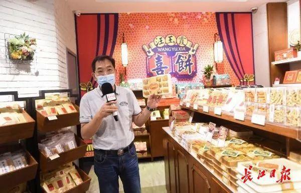 """聚焦点 中央电视台聚焦点武汉市非遗文化百年老字号特色美食:武汉热干面、灌汤包、豆油皮让网民大呼""""看肚子饿了"""" 第8张"""