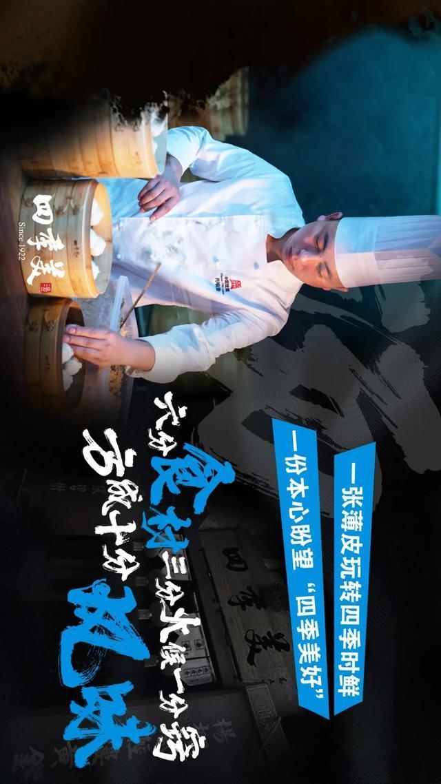 """聚焦点 中央电视台聚焦点武汉市非遗文化百年老字号特色美食:武汉热干面、灌汤包、豆油皮让网民大呼""""看肚子饿了"""" 第11张"""