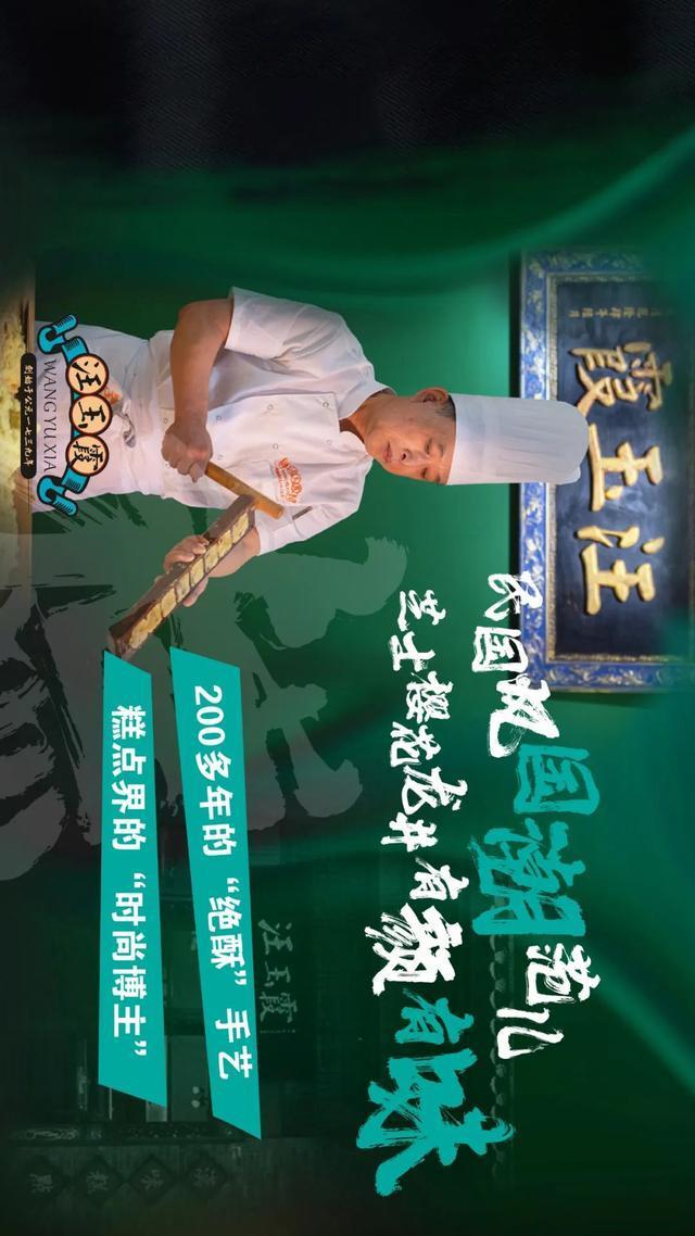 """聚焦点 中央电视台聚焦点武汉市非遗文化百年老字号特色美食:武汉热干面、灌汤包、豆油皮让网民大呼""""看肚子饿了"""" 第12张"""