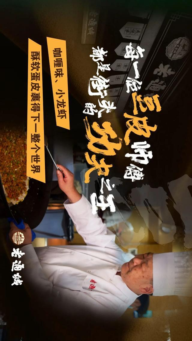 """聚焦点 中央电视台聚焦点武汉市非遗文化百年老字号特色美食:武汉热干面、灌汤包、豆油皮让网民大呼""""看肚子饿了"""" 第13张"""